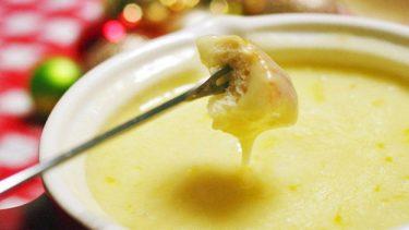 たまには本格チーズで挑戦!スイスの「チーズフォンデュ」#世界の料理
