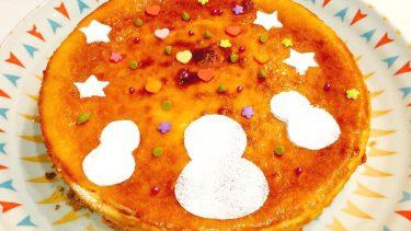 本格的な味わい!雪だるまのベイクドチーズケーキのレシピ
