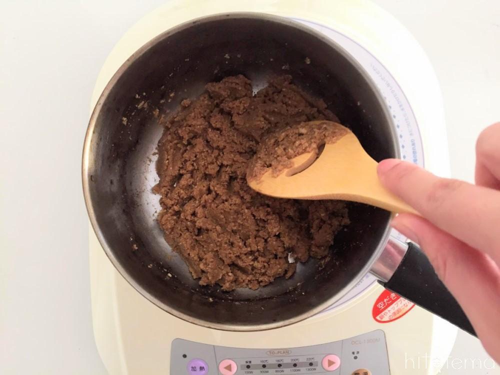 豆腐のティラミス作り方1