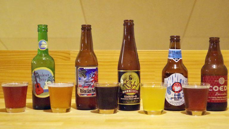 風物詩とのペアリングで楽しむ!年末年始におすすめの国産クラフトビール
