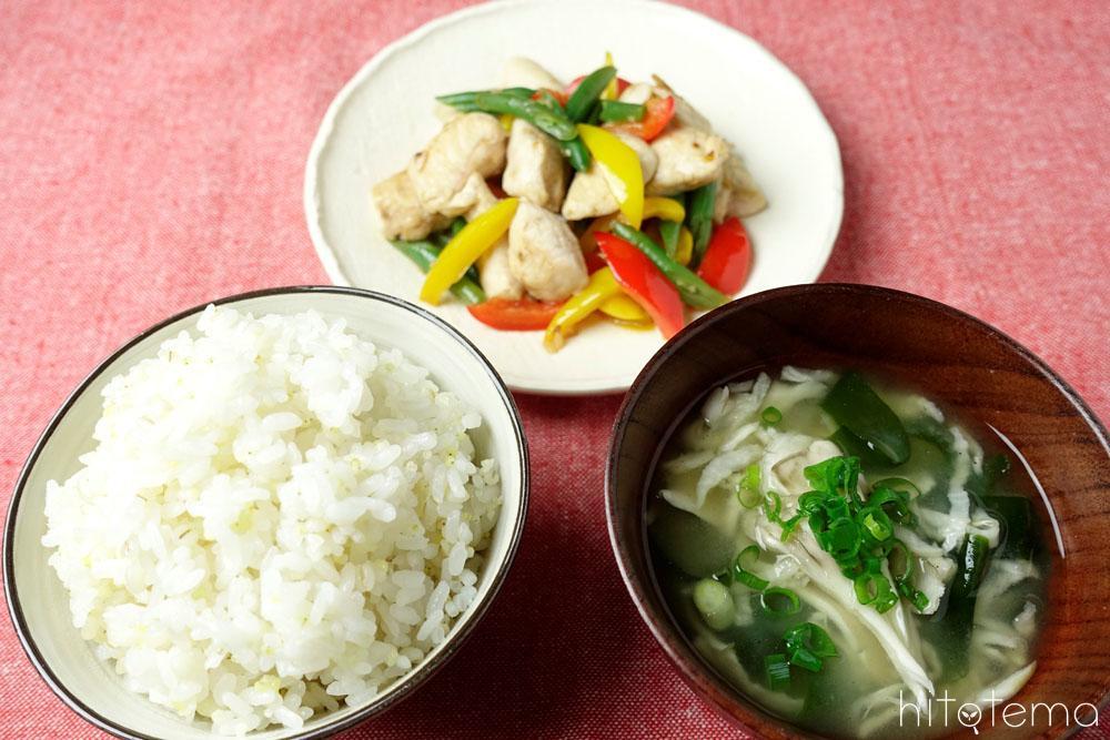 おすすめの食事スタイルが、「一汁一菜」