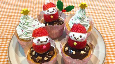 サンタさんやクリスマスツリー!キュートなカップケーキのレシピ #子どもと作るお菓子