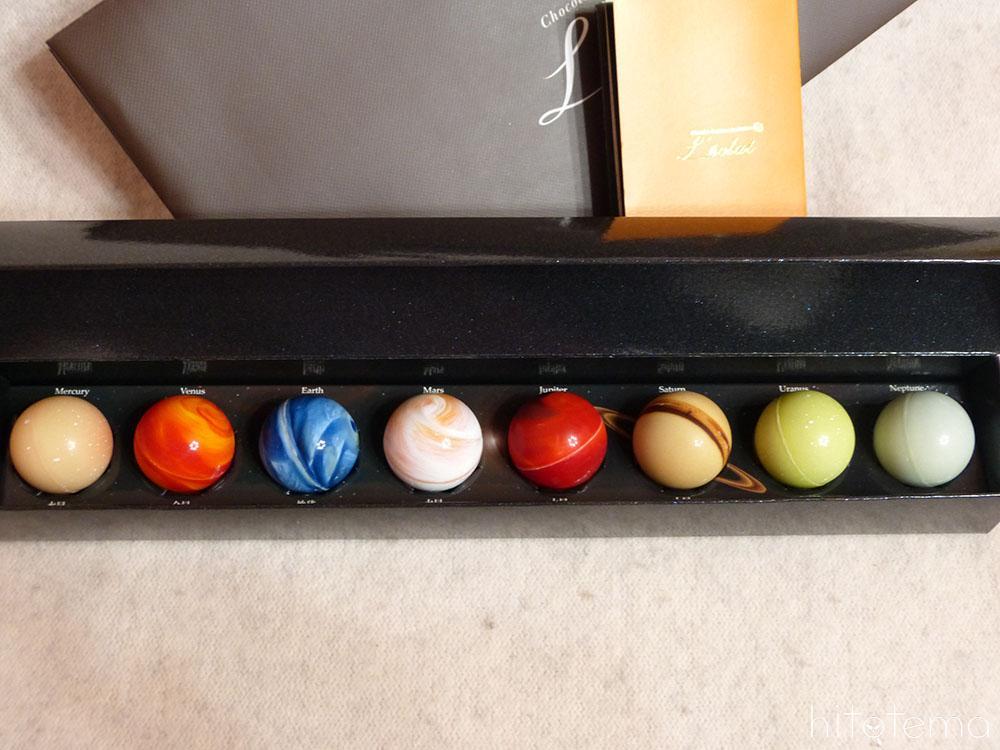 レクラ流!美しい太陽系惑星たち2