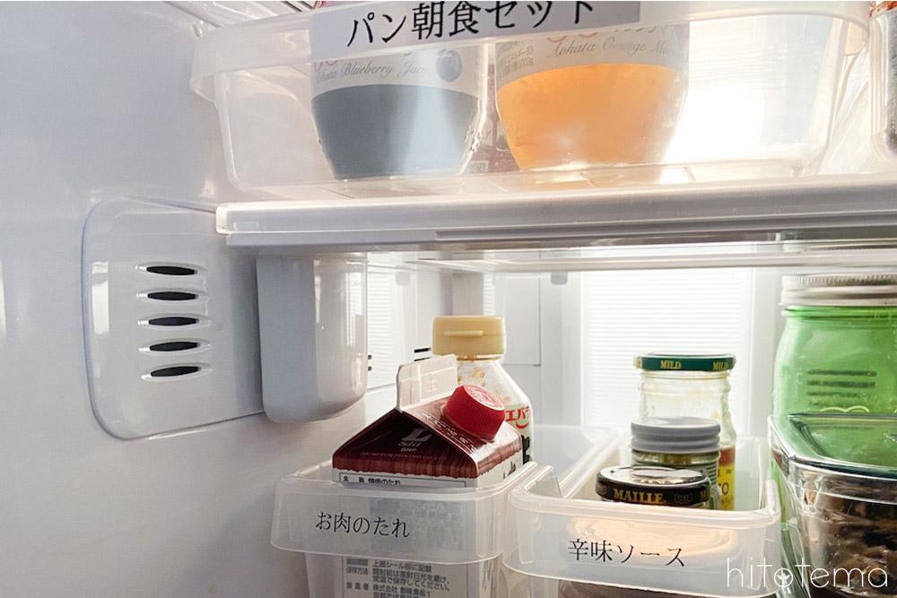 冷蔵庫内の棚