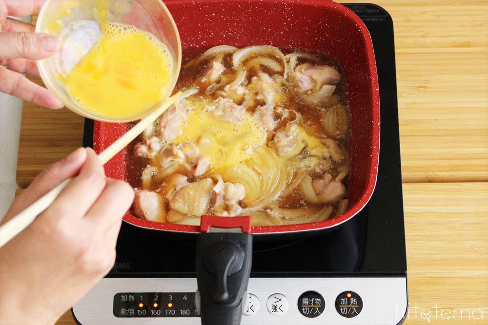 「親子煮そば」作り方3