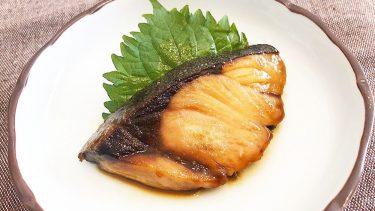 ふっくらジューシーなブリの照り焼きのレシピ #昭和ごはん