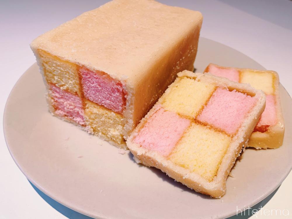 バッテンバーグケーキ