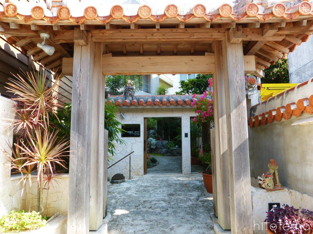 沖縄第一ホテルは国際通りからすぐの老舗ホテル