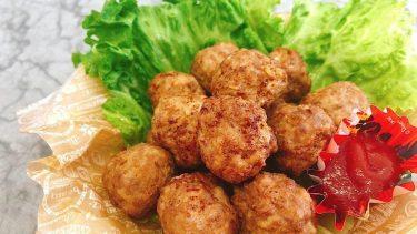 外カリ!中フワ!つまみ食いが止まらないミートボールのレシピ #昭和ごはん