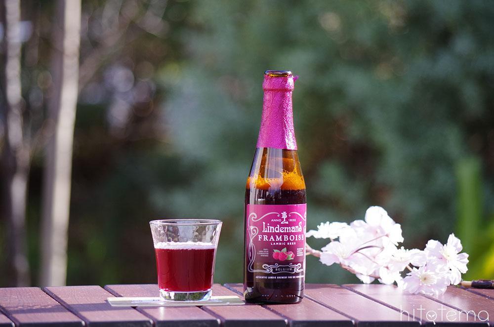 サンドイッチと好相性の木苺ビール。
