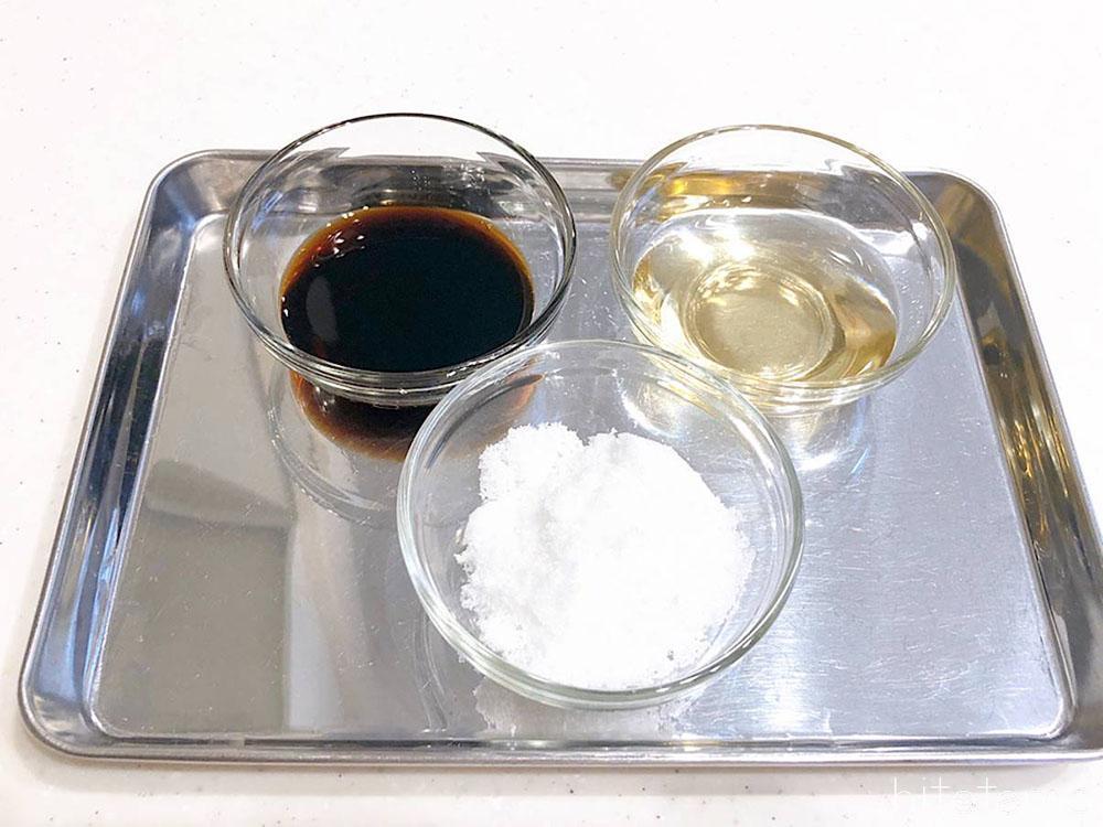 甘酢の材料