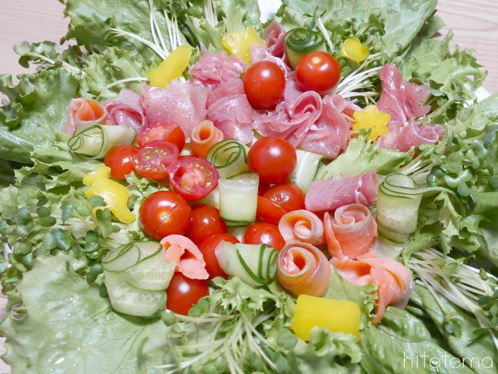 カラフルサラダ1