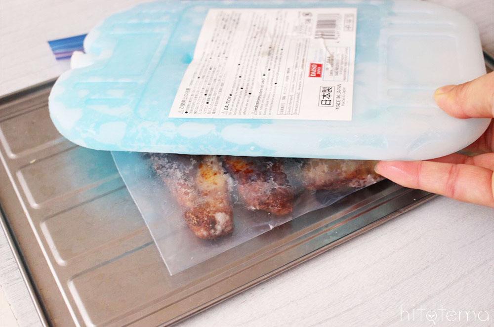 おいしく安全に。自家製冷凍5つのポイント