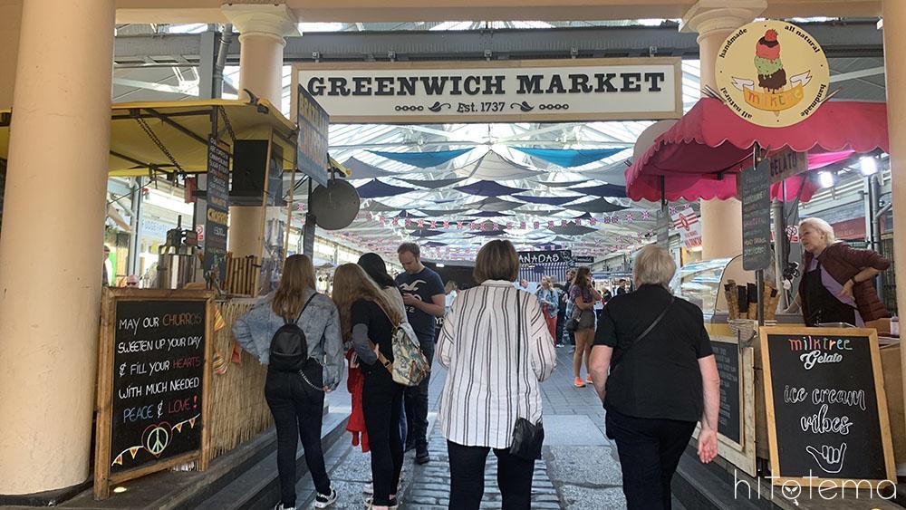 グリニッジマーケット