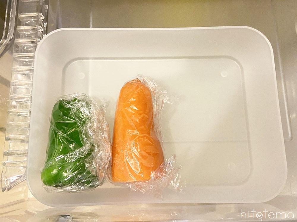 使いかけの野菜は収納ケースを活用する