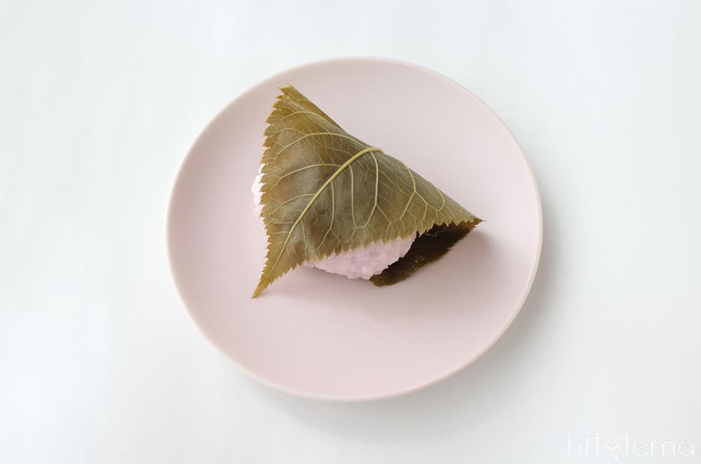 葉っぱは食べる?それともはずす?