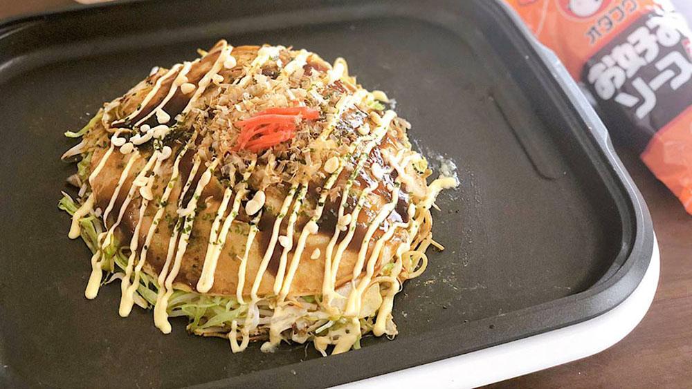 ホットプレートで作る 広島風お好み焼き #ご当地レシピ