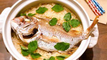 C:\Users\ichib\Downloads\土鍋でふっくら鯛めしのレシピ 美味しく作るための4つのポイント.docx のコピー\images
