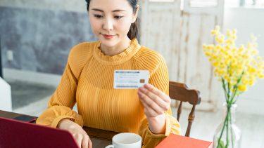 マイナンバーカードは持っていないとダメ?マイナンバーカードの基礎知識 #FPの家計塾