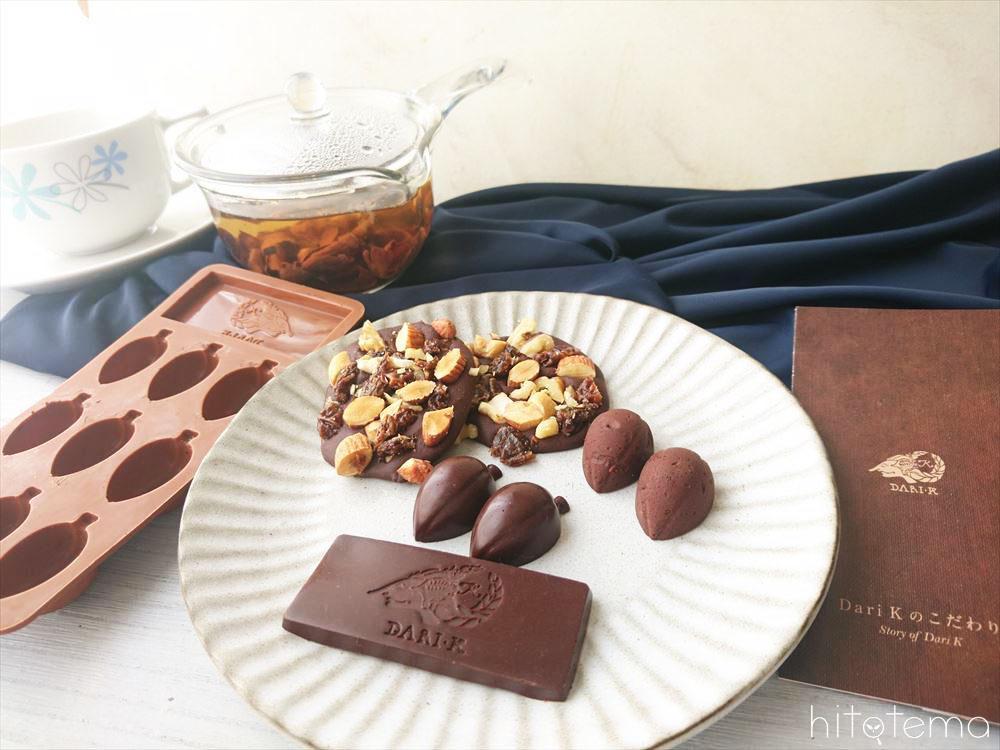 「手作りチョコレート・キット」家族でわいわい楽しめそう!