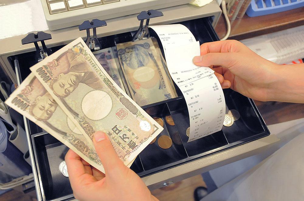 日本がキャッシュレス決済を進めたい理由