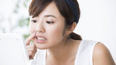 【大人編】歯が欠けた、折れた時の正しい対処法