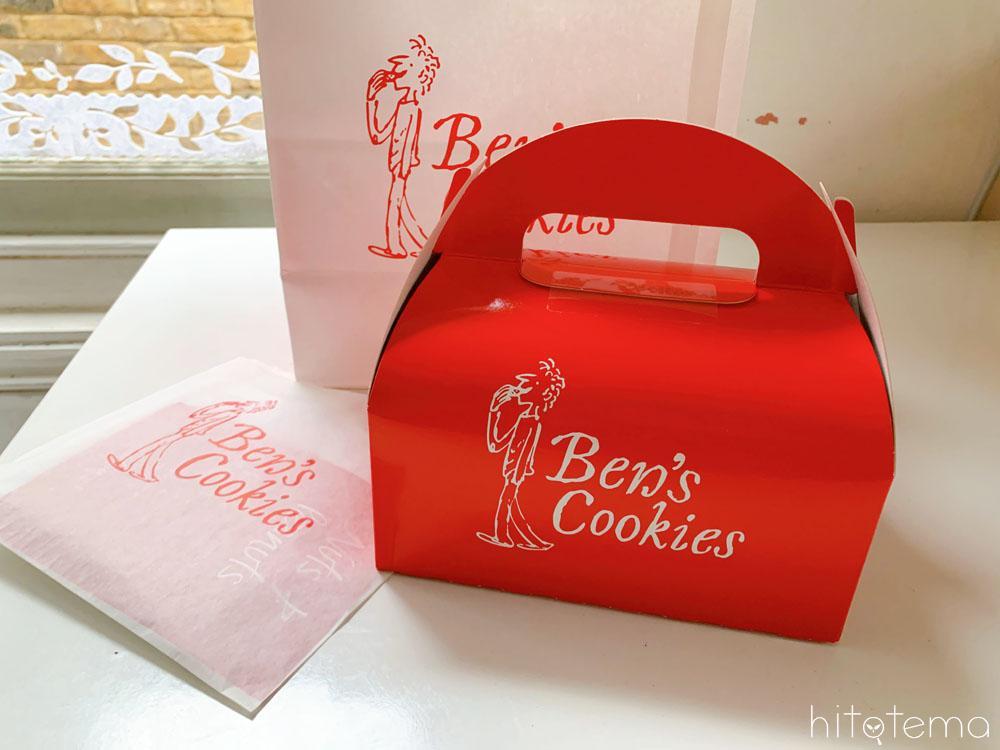 Ben's CookiesBOX