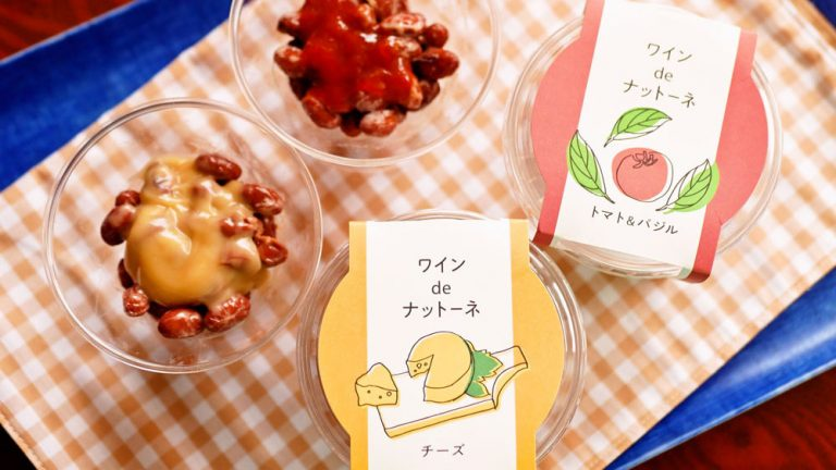 茨城県 ワイン de ナットーネ #日本おつまみ漫遊記 vol.4