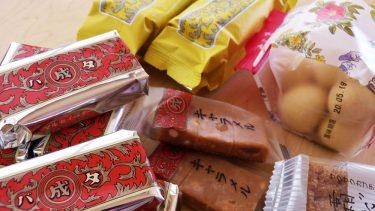 おうちで楽しむ北海道!六花亭の通販限定「おやつ屋さん」をお取り寄せ