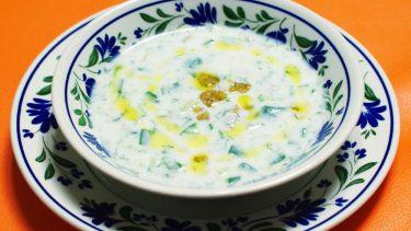 エキゾチックなスープ!ブルガリア「タラトル(タラトール)」のレシピ! #世界の料理