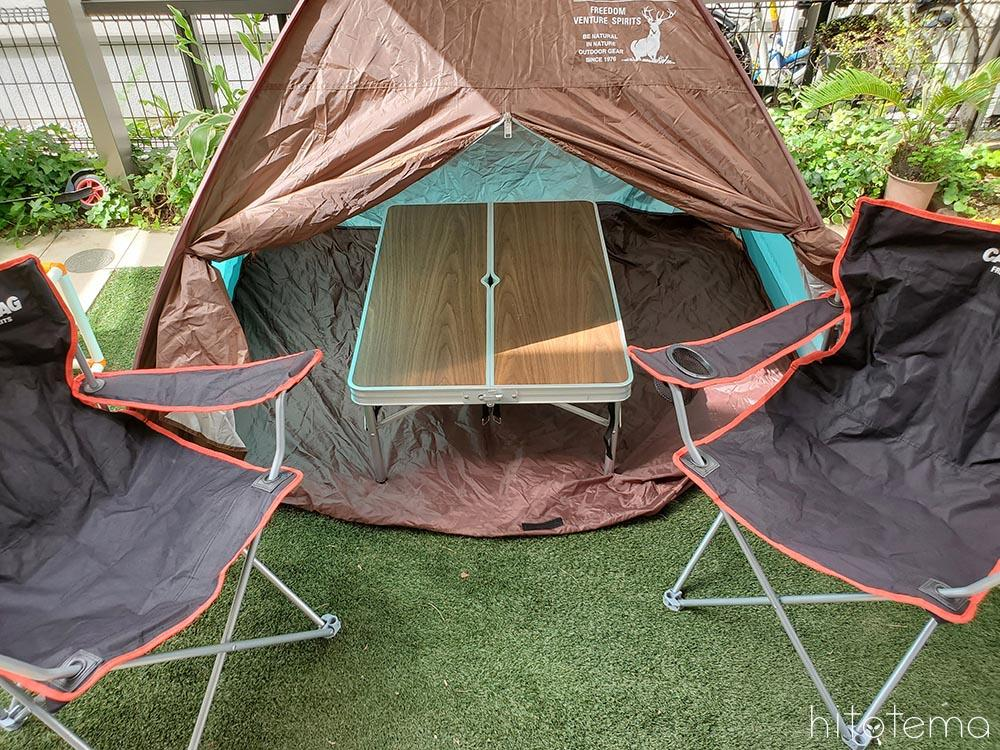 テントとチェア