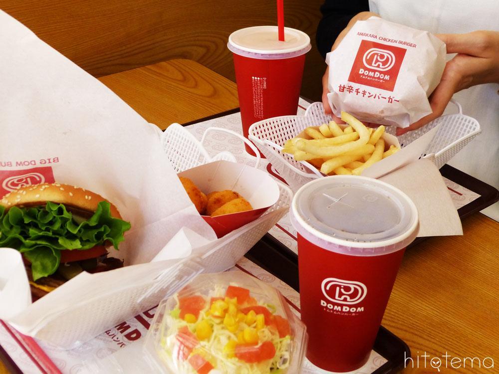 ドムドムハンバーガーは、2020年で創業50周年!