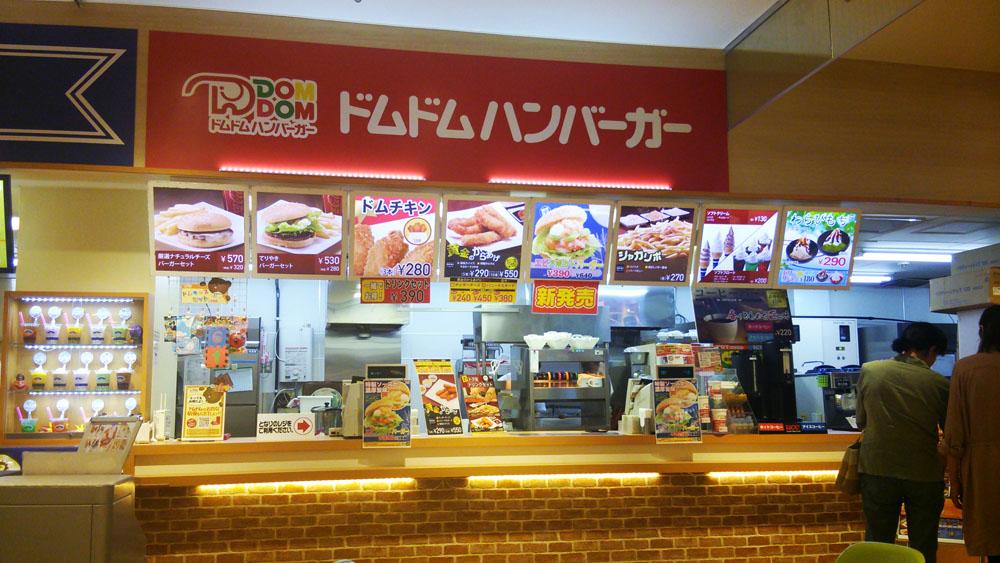 実は、日本で最初のハンバーガーショップ!