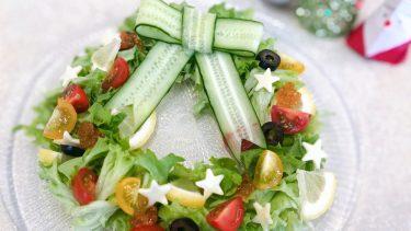 クリスマスディナーの1品に!きゅうりのリボンがポイントのリースサラダのレシピ