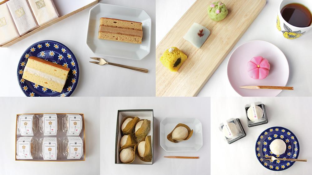 和菓子の日を彩るとっておきのお取り寄せ和菓子特集