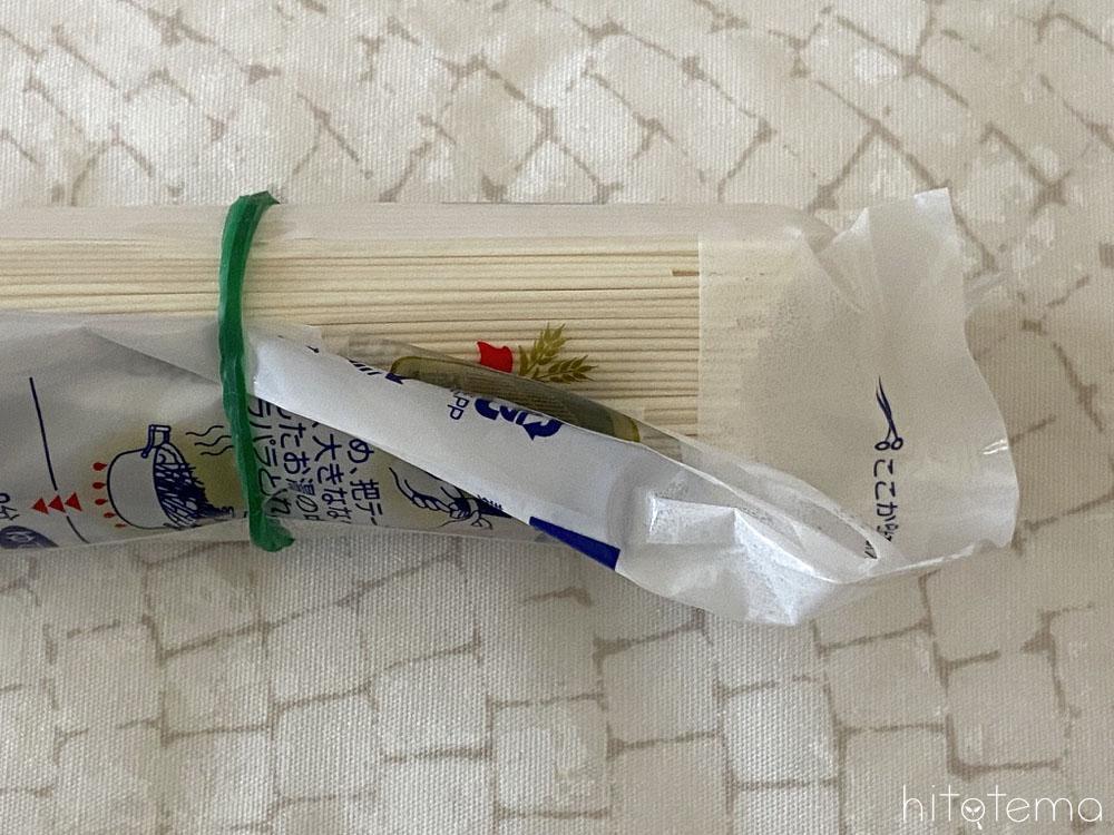乾麺を袋のまま収納できる裏技も!