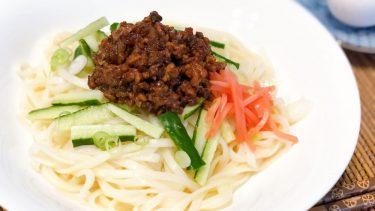 岩手の盛岡じゃじゃ麺!〆まで美味しい定番麺料理 #ご当地レシピ