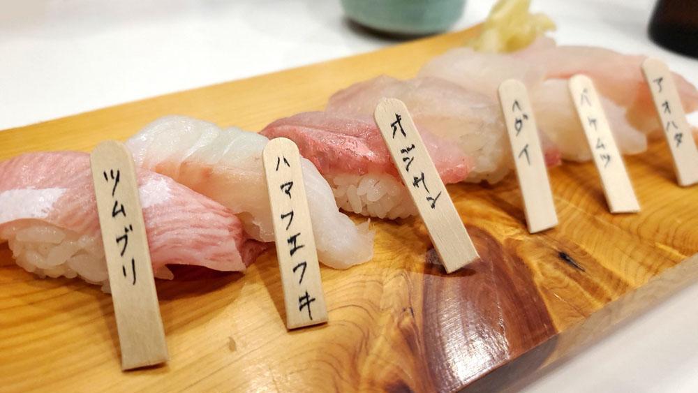 東大でお寿司!?「お魚倶楽部 はま」で謎の絶品珍魚を食す