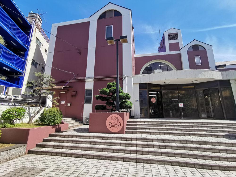 東京富士大学の構内にあるDarcy's