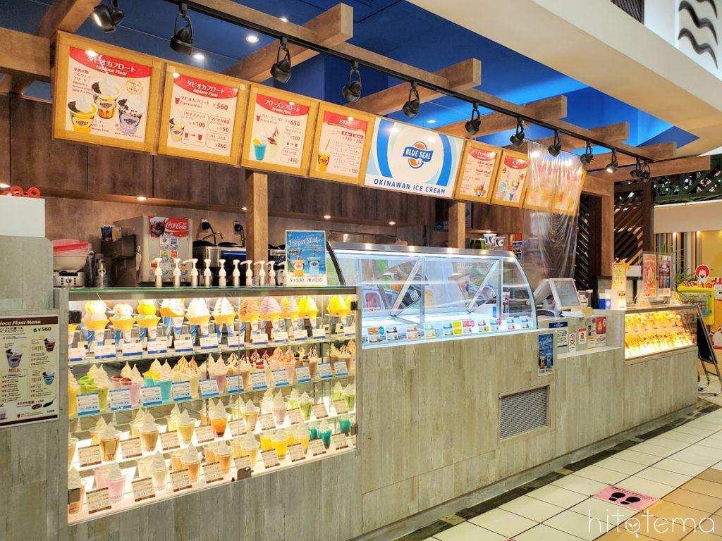 沖縄だけじゃない!ブルーシールは全国各地で食べられる!