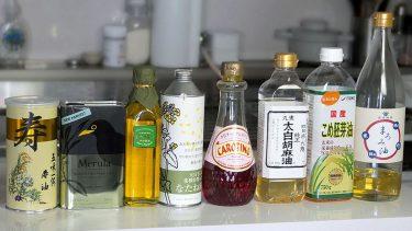 加熱に強い油は?家では揚げ焼き推奨 #世界のオイルを巡るレシピと油活のススメ