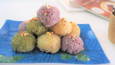 秋の夜長に、レンジで簡単!道明寺粉で作る三色だんご#アレルギーフリー生活