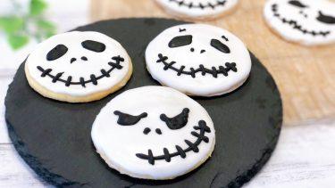 ハロウィンに!ディズニー公式レシピ「ジャック・スケリントン・シュガークッキー