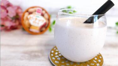 【和訳付き】ディズニー公式レシピ「ピーナッツバターとゼリーミルクシェイク」ポイント解説も!(Peanut Butter & Jelly Milk Shake)