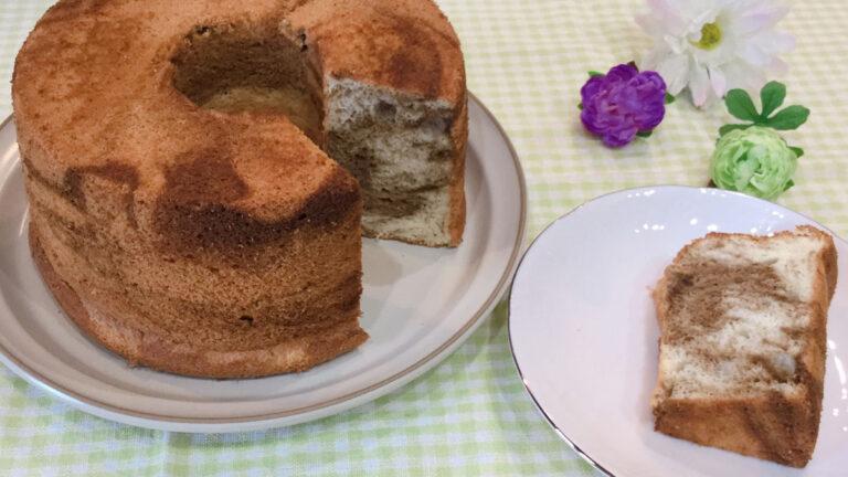 絹のような食感!コーヒーマーブルシフォンケーキのレシピ