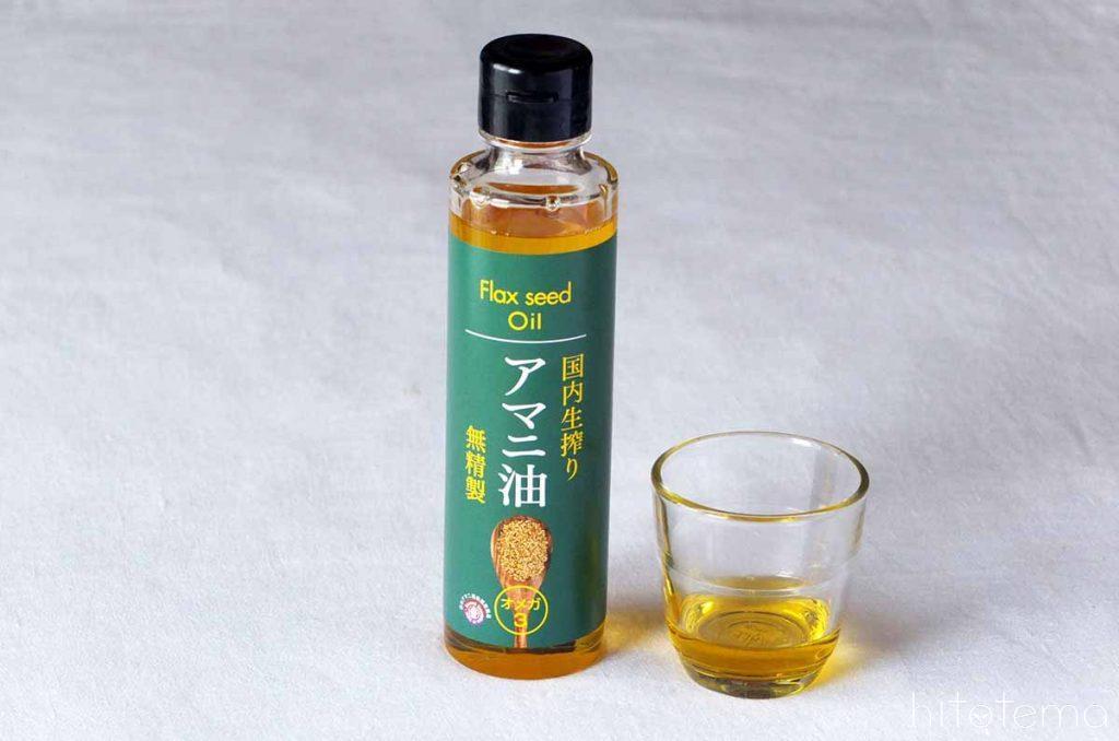国内生絞り無精製アマニ油