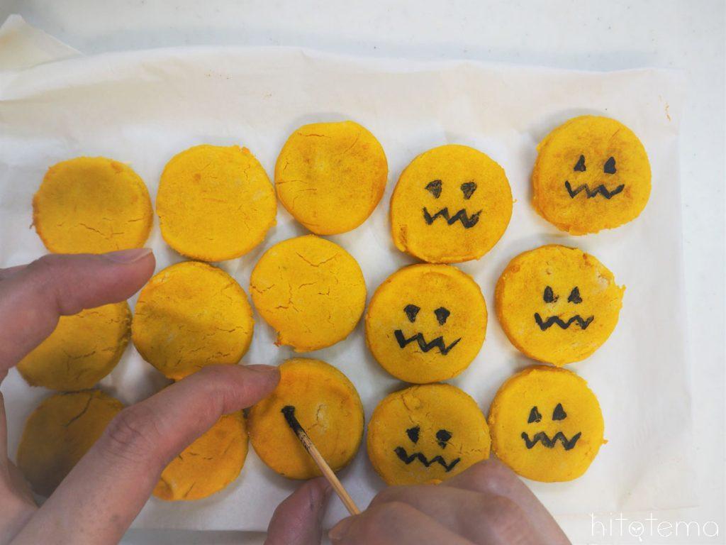 かぼちゃ作り方4