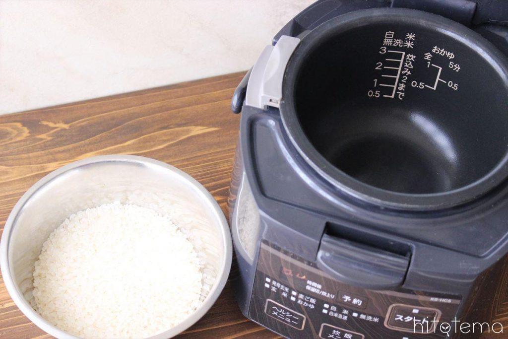 「お米のおいしい炊き方」を実践!