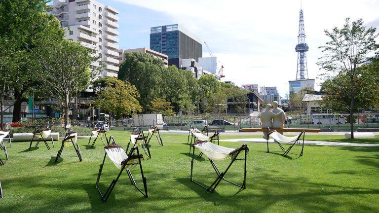 名古屋の新名所!緑豊かなヒサヤオオドオリパーク(Hisaya-odori Park)