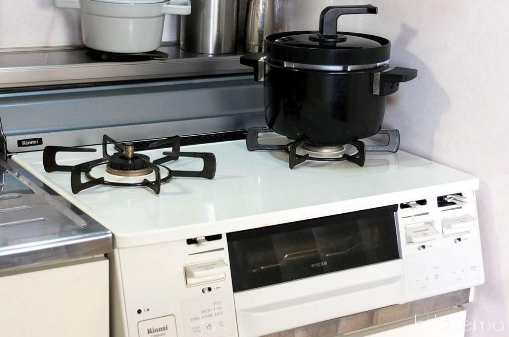 炊飯鍋つつみ炊きKAMADO
